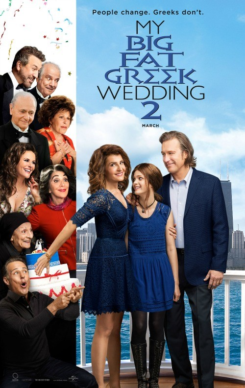 My Big Fat Greek Wedding Giveaway 2